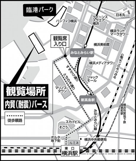 神奈川新聞花火の協賛席