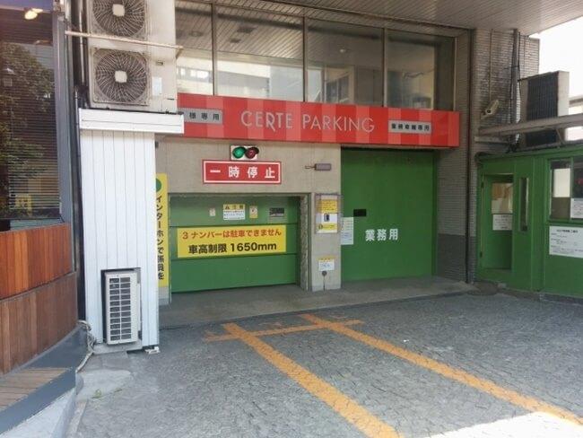 横浜スタジアム周辺の予約できる駐車場はセルテ駐車場