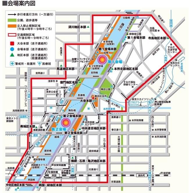 隅田川花火大会の会場案内図