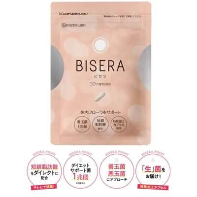 ビセラ(BISERA)